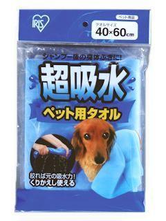 超吸水ペット用タオル CKT-M ブルー