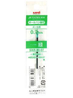 三菱 ボールペン替芯 0.7 緑 SXR-80-07