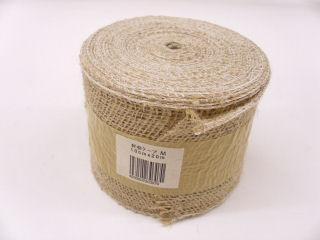 幹巻テープ10cm×20m