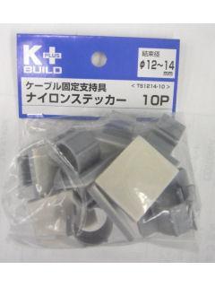 K+ ナイロンステッカー 10個入 <TS1214-10>