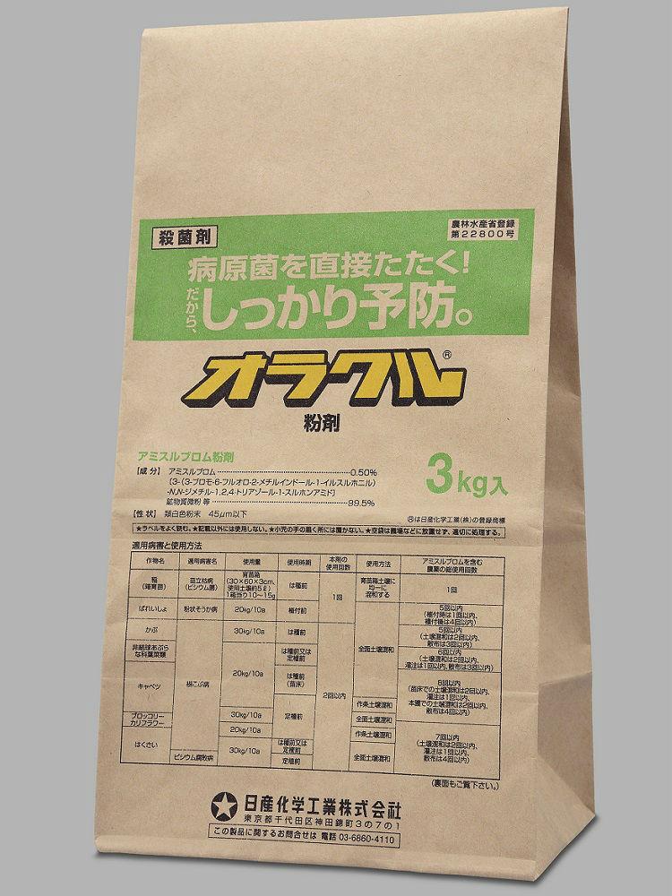 オラクル粉剤 3kg
