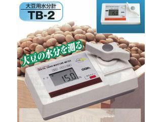 大豆水分計 TB-2