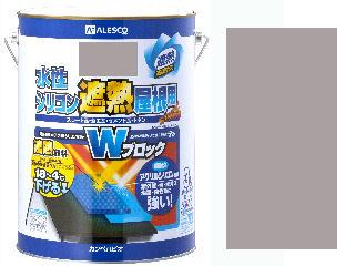 水性シリコン遮熱塗料 屋根用 3L 各種