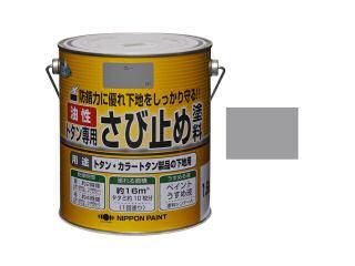 トタン専用さび止め塗料 各種