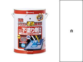 油性シリコン遮熱屋根用専用下塗り剤 白 3.4L