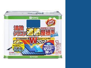 油性シリコン遮熱屋根用 ブルー 7kg