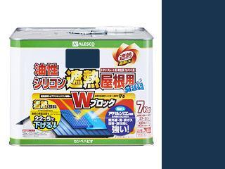油性シリコン遮熱屋根用 ナスコン 7kg