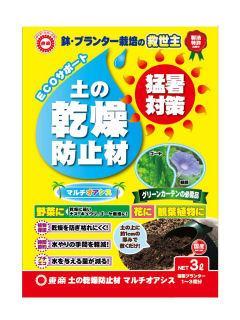 土の乾燥防止剤 マルチオアシス 3L