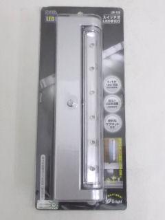 LED手元灯 スイッチ式 LM-120 07-3775