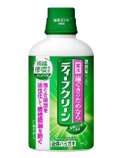 花王 ディープクリーン 薬用液体ハミガキ 350ml
