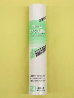 【アウトレット品】ファクシミリ用紙 B4 30m SD FXR B4
