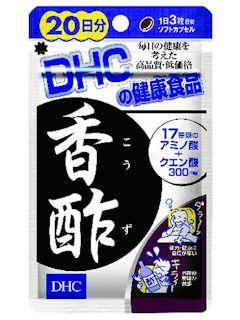 DHC 香酢 20日分