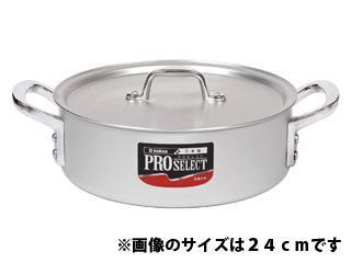 プロセレクト 外輪鍋 各サイズ