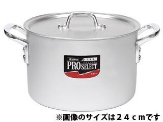 プロセレクト 半寸胴鍋 各サイズ