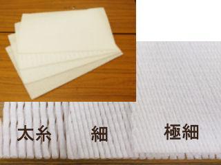 ミラネット 260×360 Eタイプ 太糸