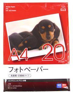 コメリセレクト印画紙 A420枚入