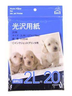 コメリセレクト光沢紙 2L20枚入