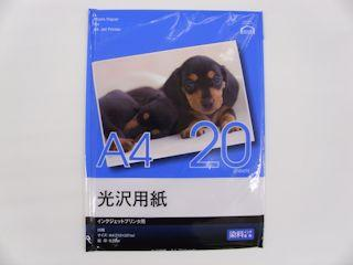 コメリセレクト光沢紙 A420枚入
