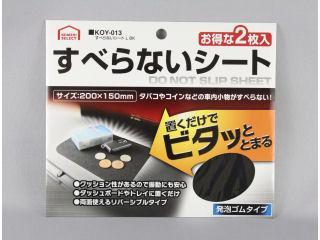 コメリセレクト すべらないシート BK KOY-013