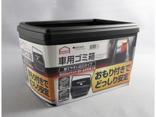 コメリセレクト 車用ゴミ箱 KOY-014