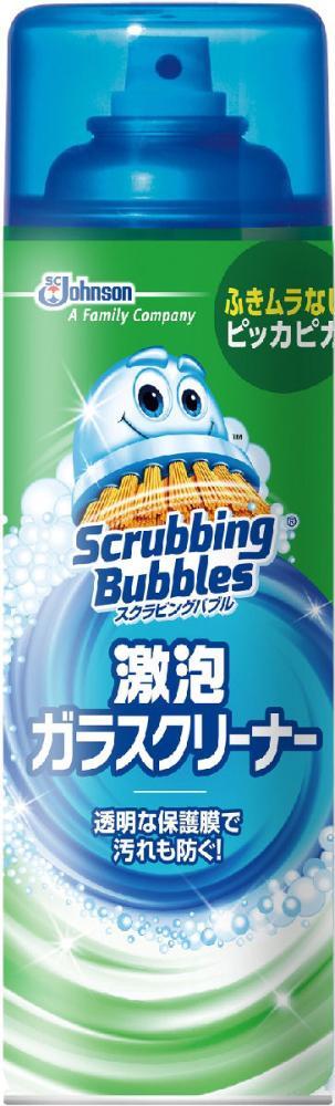 スクラビング バブル