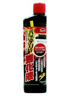 バッテリー 強化補充液 250ml