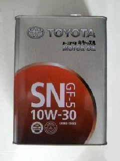 【クリックで詳細表示】トヨタ エンジンオイル SN 10W-30 4L