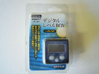 デジタルレベルBOX BM-801