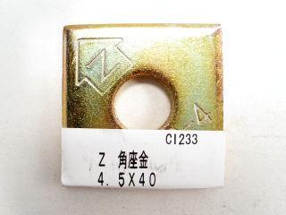 Z角座金 バラ 4.5×40