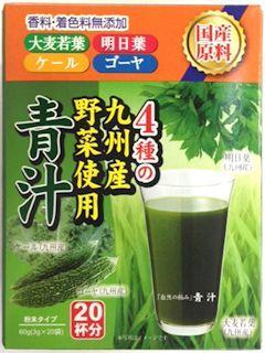 芙蓉薬品 自然の極み 青汁 20包入