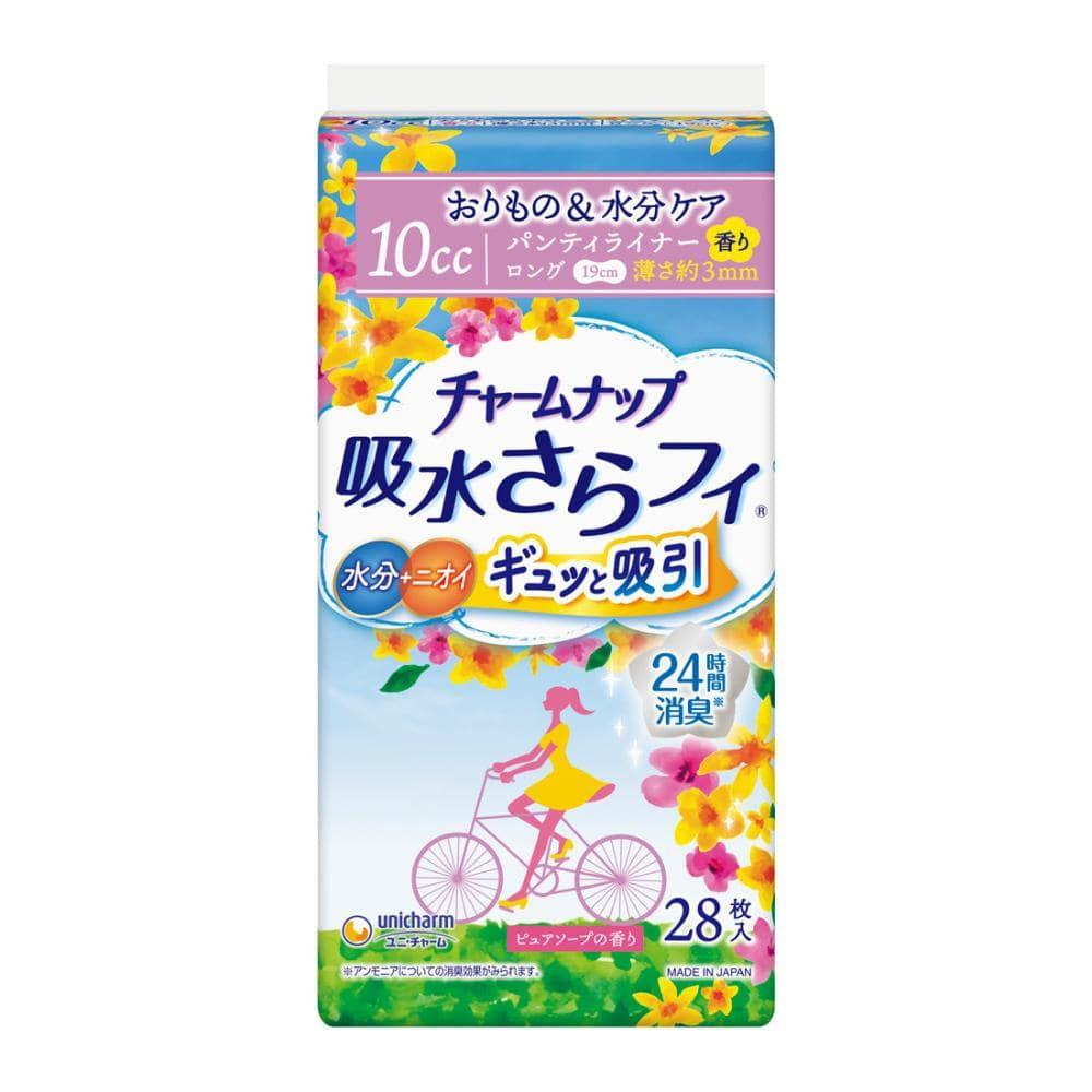 チャームナップ 吸水サラフィ ロング パンティーライナー ピュアソープの香り 28枚