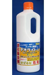 和協産業 尿石除去剤 デオライトL 1kg