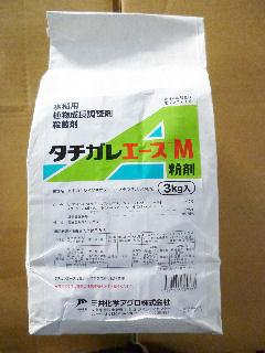 タチガレエースM粉剤 3kg