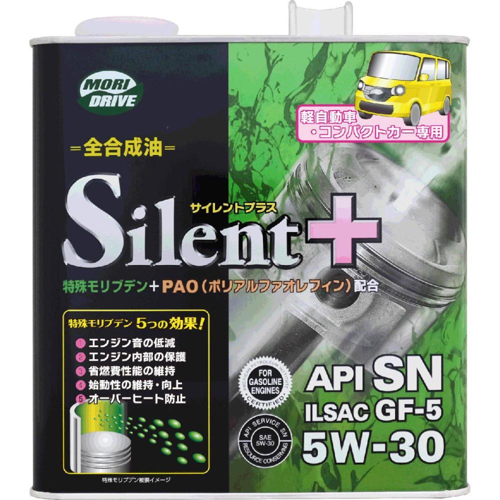 ルート サイレントプラス SN 5W30 3L