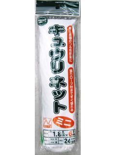 キュウリネット 24cm 白/緑 各種