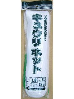 キュウリネット 18cm目 1.8×18m 白/緑