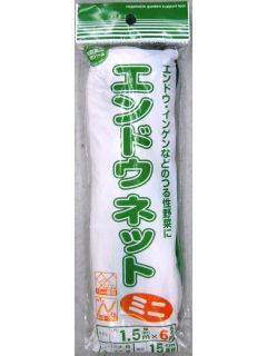 エンドウネット 15cm目 1.5×6m 白/緑