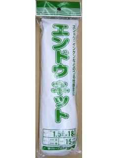 エンドウネット 15cm目 1.5×18m 白/緑
