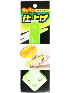 コーキングヘラ グリーン ICK-001