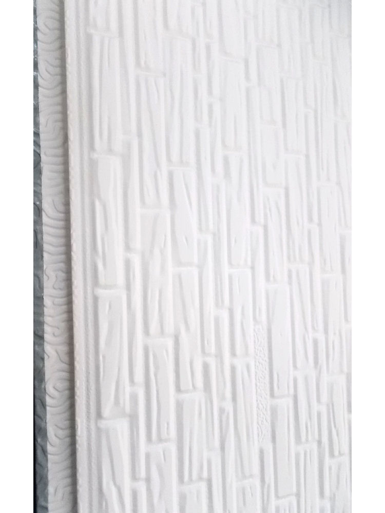 輝石 12.5尺 シェルホワイト