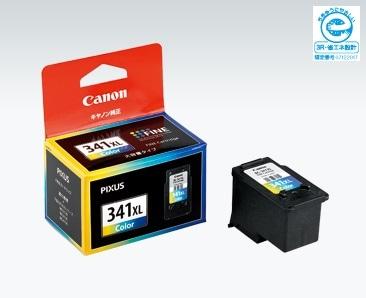 キャノン インクカートリッジ 大容量 BC-341XL 3色カラー