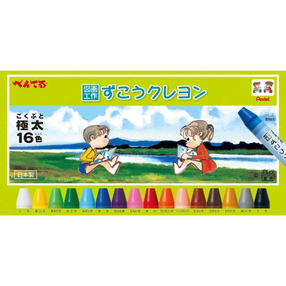 ぺんてる ずこうクレヨン 16色セット PTCG1-16