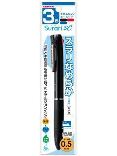 ゼブラ スラリ3C 0.5 黒