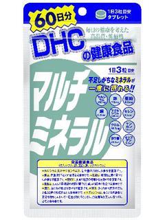 DHC マルチミネラル 60日分