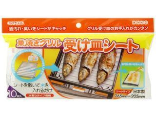 魚焼きグリル受け皿シート (横型)10枚