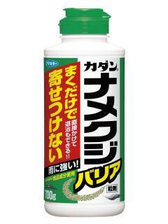 カダンナメクジバリア粒剤 700g