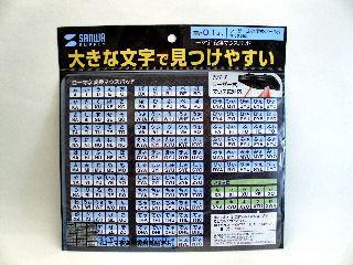 サンワS マウスパッドMPD-OP17RL8BK