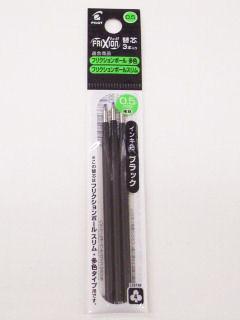 パイロット ボールペン替芯 0.5mm 黒 3P LFBTR