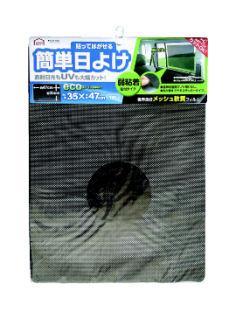 ペタッチメッシュ KOY-026
