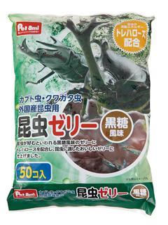 Petami 昆虫ゼリー 黒糖風味 50個入